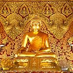 Thailand: Detail of Golden Buddha Inside Temple | Thailand: Detail einer goldenen Buddha-Statue innerhalb eines Tempels