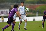 Yasuyuki Konno (Gamba), NOVEMBER 10, 2013 - Football / Soccer : 2013 J.League Division 2 match between Kyoto Sanga F.C 0-2 Gamba Osaka at Nishikyogoku Stadium in Kyoto, Japan. (Photo by AFLO)