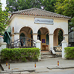 The small Imperial Chinese Post Office in Beihai (Pakhoi) from 1897.  This is now a Post Office Museum.