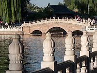 Am See Qian Hai, Peking, China, Asien<br /> Qian Hai lake, Beijing, China, Asia