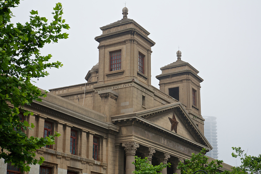 The Tsingtao Exchange Building, Qingdao (Tsingtao).