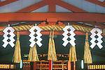 Inari Grand Shrine Detail, Fushimi, Kyoto, Japan