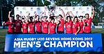 Asia Rugby U20 Sevens Hong Kong 2017