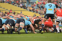 Rugby: Super Rugby: Sunwolves 29-50 Waratahs