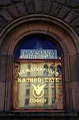"""Sofia, Bulgaria.  Window of a casino called """"International Casino Club Sofia""""."""