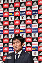 Japan team for the Asian Cup in UAE announced in Tokyo