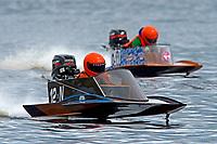 12-N, O-11   (Outboard Hydroplanes)