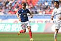 Soccer: 2018 J1 League: Yokohama F Marinos 5-2 V-Varen Nagasaki