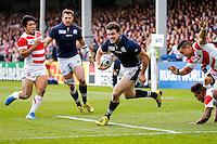 Scotland Inside Centre Matt Scott attacks the tryline - Mandatory byline: Rogan Thomson - 23/09/2015 - RUGBY UNION - Kingsholm Stadium - Gloucester, England - Scotland v Japan - Rugby World Cup 2015 Pool B.