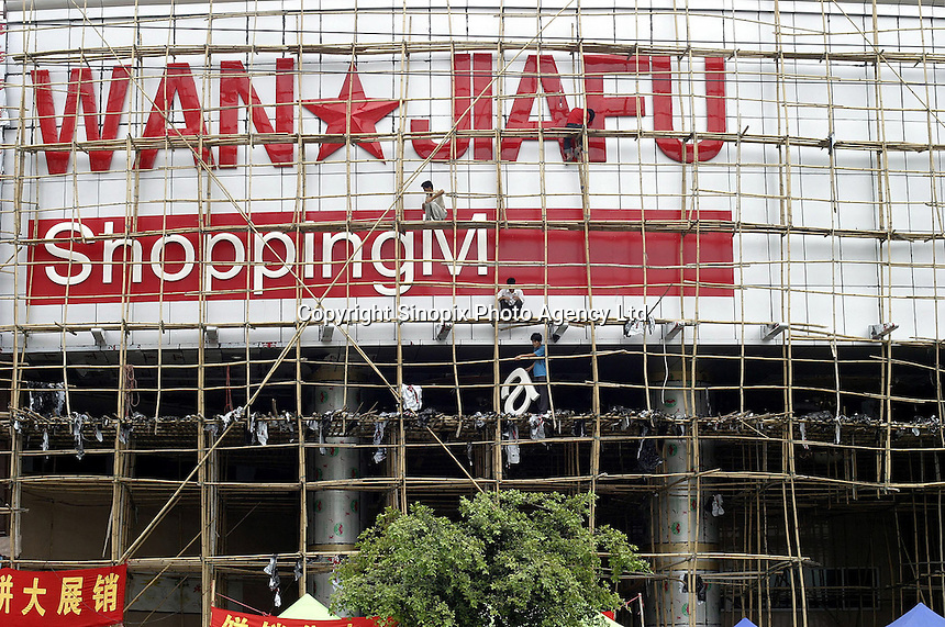 WanJiaFu Shopping Mall. Chinese workers operate on bamboo scafoldings to install the store name for a new WanJiaFu Shopping Mall in Guangzhou, China. Following the examples of shopping complex such as Walmart and Carrefour, many domestic shopping malls have sprung up across the country..05-SEP-03
