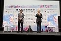 The 33rd Tokyo International Film Festival 2020