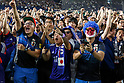 Soccer: FIFA World Cup Rusia 2018: Public Viewing in Tokyo Dome: Group H: Japan 2-1 Colombia