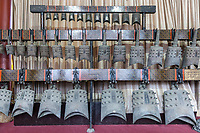 Nanjing, Jiangsu, China.  Bells in the Hall of Bright Virtue of the Confucian Academy, used to play Classical Confucian music.