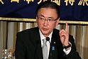Keiji Furuya at FCCJ
