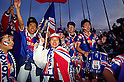 J-League First Game in 1993