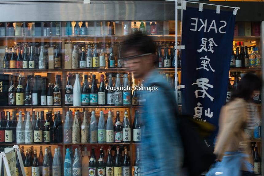 Kimijimaya Sake shop in Ginza, Tokyo