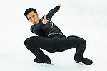 TAIPEI, TAIWAN - JANUARY 24:  Julian Zhi Jie Yee of Malaysia performs his routine at the Men Free Skating event during the Four Continents Figure Skating Championships on January 24, 2014 in Taipei, Taiwan.  Photo by Victor Fraile / Power Sport Images *** Local Caption *** Julian Zhi Jie Yee