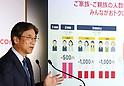 NTT Docomo announces new monthly fee plan