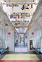JR Yamanote Line Olympic Train