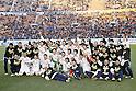 The 92nd Emperor's Cup: Gamba Osaka 0-1 Kashiwa Reysol