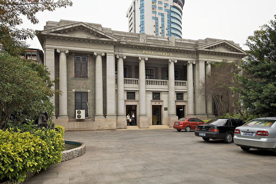 Post Office, Shantou (Swatow).