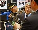 RISCON Trade Show 2008