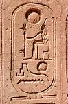 Nom de Ramses gravé dans une cartouche au pied du trône Lac Nasser. Egypte