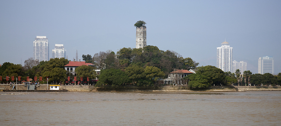 British Consulate & Chinese Maritime Customs Residences Under The East Pagoda On Jiangxin Island, Wenzhou (Wenchow).