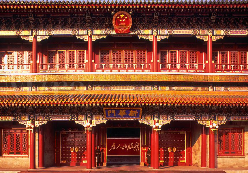 China, Beijing/Peking. Zhongnanhai. The Headquarters and inner sanctum of the President and Senior Members of the Chinese communist party..
