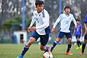 U-20 Japan National team training session