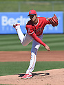 MLB: Los Angeles Angels vs Toros de Tijuana: Spring training practice game: Shohei Ohtani