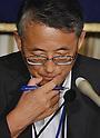 Shunichi Tanaka, chairman of Japan's Nuclear Regulation Authority at FCCJ