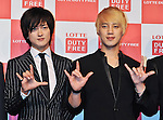 Kwangsoo and Sungmo(Choshinsung, Supernova), Aug 30, 2013 : Tokyo, Japan : Kwangsu(L) and Sungmo of Korean boy band Supernova attend a press conference for new promotion video of Lotte Duty Free shop in Tokyo, Japan, on August 30, 2013.