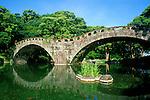 Spectacles Bridge, Isahaya, Nagasaki, Japan