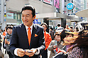 Japanese Business Entrepreneur Miki Watanabe Street Campaign