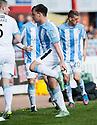 Dundee's Paul McGowan.