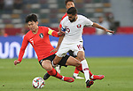 Quarter Finals - AFC Asian Cup UAE 2019