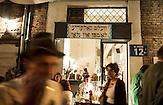 Jüdische Geschäfte in Warschau während des Singer Festiwals in Warschau / Jewish Shops during the Celebration of the Singer Festiwal