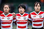Yuki Sue (c) and Ayano Sakurai (r) during the Womens Rugby World Cup 2017 Qualifier match between Hong Kong and Japan on December 17, 2016 in Hong Kong, Hong Kong. Photo by Marcio Rodrigo Machado / Power Sport Images