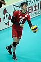 Volleyball: International Friendly match