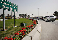 Television roundabout outside news channel Al Jazeera in Doha.