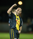 17.02.2015  Berwick Rangers v Spartans, Scottish Cup 5th Round Replay  ..................   COLIN CAMERON GAFFER OF BERWICK AND EX-HEARTS STAR CELEBRATES AT END AS HE NOW LOOKS FORWARD TO HIBS IN THE QUARTER FINAL AT EASTER ROAD