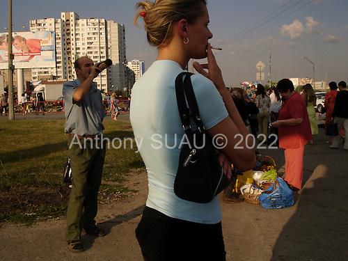 Kiev, Ukraine<br /> July 22, 2005 <br /> <br /> The Karkovskiy district of Kiev is a densely populated residential area.