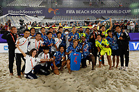 29th August 2021; Luzhniki Stadium, Moscow, Russia: FIFA World Cup Beach Football tournament; Russia versus Japan; Japan players celebrate their silver medal, after the match between Russia and Japan