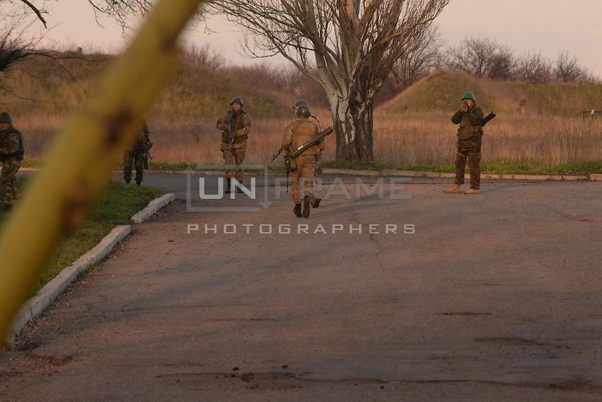 Ukrainian soldiers during anti-terrorist operation in Kramatorsk