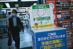 Hand sanitizer, and rules are display at then entrance of a shop on the day of Japan's Prime Minister lift of the state of emergency in Tokyo and the remaining 5 areas still under alert for the coronavirus disease (COVID-19) at Shinjuku district in Tokyo, Japan May 25, 2020. May 25, 2020 (Photo by Nicolas Datiche/AFLO) (JAPAN) FRANCE OUT