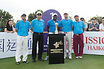 Dwight Yorke (centre) at the 1st hole at the World Celebrity Pro-Am 2016 Mission Hills China Golf Tournament on 21 October 2016, in Haikou, China. Photo by Weixiang Lim / Power Sport Images