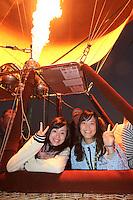 20150830 30 August Hot Air Balloon Cairns