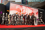 Endless Poetry appears on the opening red carpet for The 30th Tokyo International Film Festival in Roppongi on October 25th, 2017, in Tokyo, Japan. The festival runs from October 25th to November 3rd at venues in Tokyo. (Photo by Michael Steinebach/AFLO)