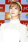 """BINNIE(OH MY GIRL), July 1, 2019 : K-pop girls group OH MY GIRL attends """"M-ON! X OH MY GIRL Special Event"""" in Tokyo, Japan on July 1, 2019. (Photo by Pasya/AFLO)"""